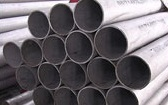 Alloy Steel Pipes manufacturers, Alloy Pipes, Alloy Steel Pipes